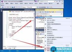 VisualStudio网站中怎么添加资源? vs给网站添加资源的教程