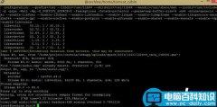 centos安装ffmpeg添加ogg音频(ffmpeg音频编码)支持操作步骤