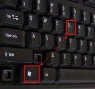 Lenovo G480 数字键盘无法通过FN+F8快捷键开启/关闭