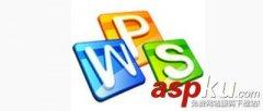 如何修改WPS定时自动备份间隔时间