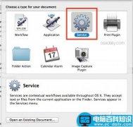 Mac怎么设置屏幕保护?Mac屏幕保护程序使用教程