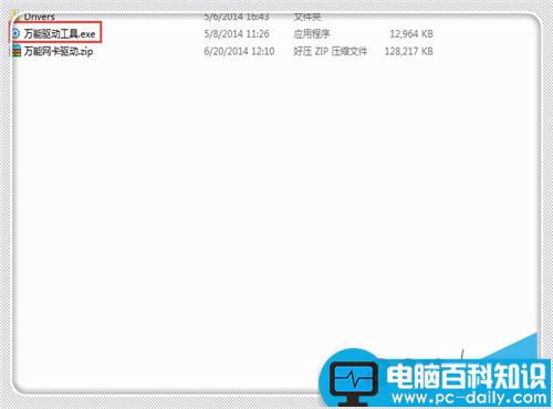 域名解析错误代码105,域名解析错误代码118,域名解析错误105,域名