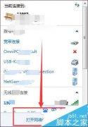 一个网卡怎么新增一个跨网段ip地址?