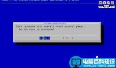 CentOS 5.4+OpenVZ+Vtonf打造VPS服务器的方法