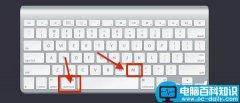 苹果Mac切换桌面快捷键是什么?mac显示桌面快捷键操作教程介绍