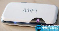 如何修改移动mifi密码具体该怎么操作