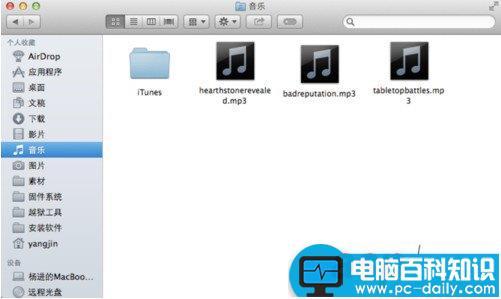 mac,修改hosts